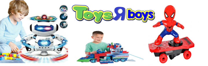 ad banner toys for boys