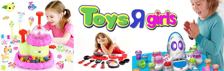 toys for giels ad banner