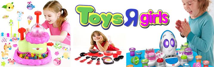 toys for giels ad banner